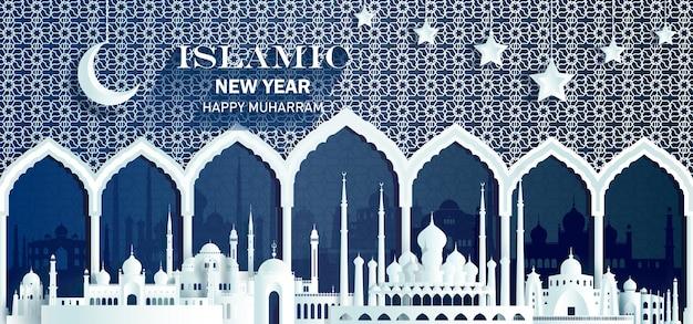 Celebración aniversario islámico feliz año nuevo musulmán feliz año nuevo musulmán con diseño de patrón