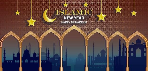 Celebración aniversario islámico feliz año nuevo de patrón musulmán fondo de diseño dorado