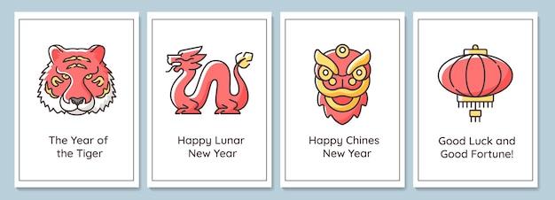Celebración del año nuevo chino tradiciones tarjetas de felicitación con conjunto de elementos de icono de color. diseño vectorial de postal. folleto decorativo con ilustración creativa. notecard con mensaje de felicitación.