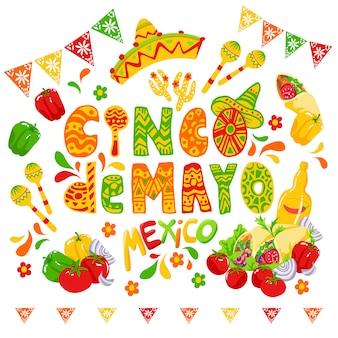 Celebración del cinco de mayo, clipart festivo.