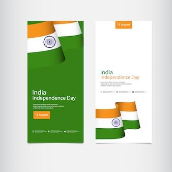 Celebración del día de la independencia de india