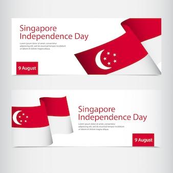 Celebración del día de la independencia de singapur