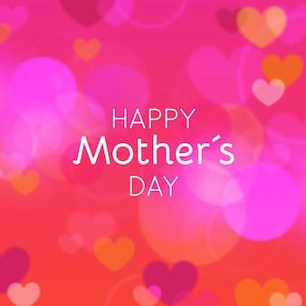 Celebración del día de las madres borrosas