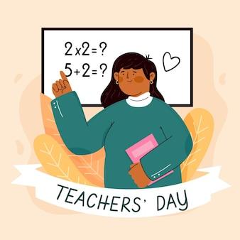 Celebración del día del maestro