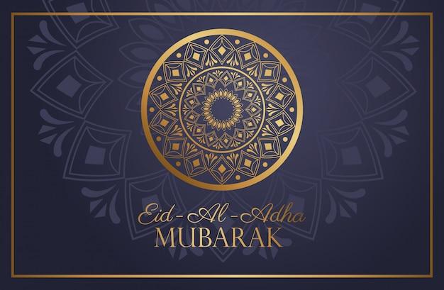 Celebración de eid al adha mubarak con mandala dorado