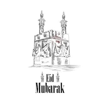 Celebración eid mubarak
