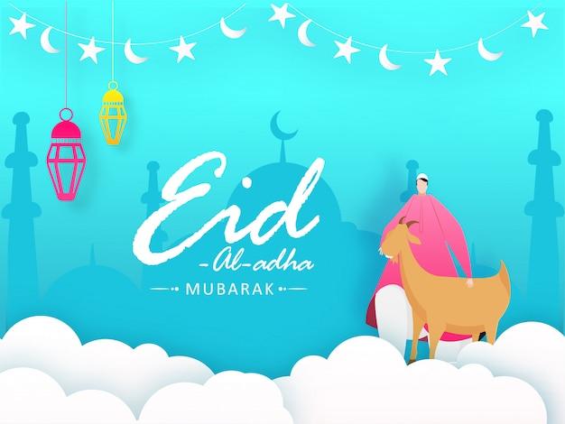 Celebración del festival eid-al-adha mubarak.