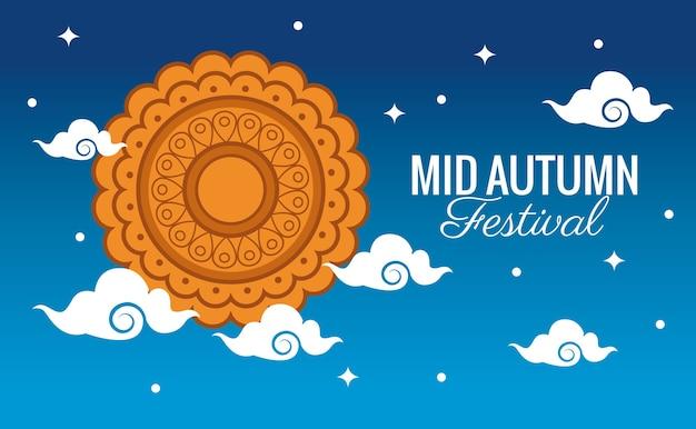 Celebración del festival del medio otoño con árbol de flores y escena lunar