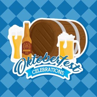Celebración del festival oktoberfest con barril de madera y cervezas artesanales, diseño de ilustraciones vectoriales