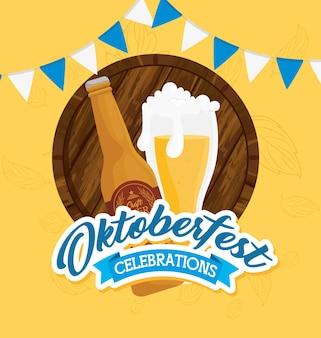 Celebración del festival oktoberfest con botella y vaso de cerveza artesanal, diseño de ilustraciones vectoriales