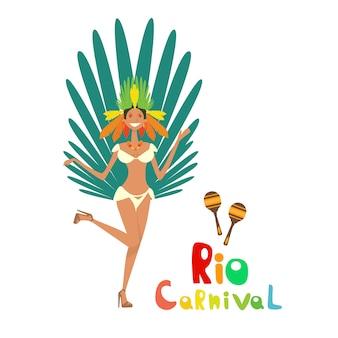 Celebración de la fiesta navideña del colorido río de brasil