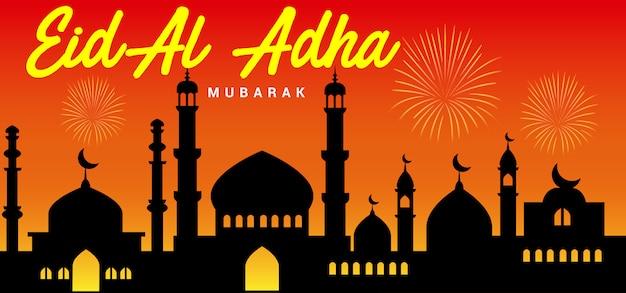 Celebración de fuegos artificiales de eid al adha mubarak