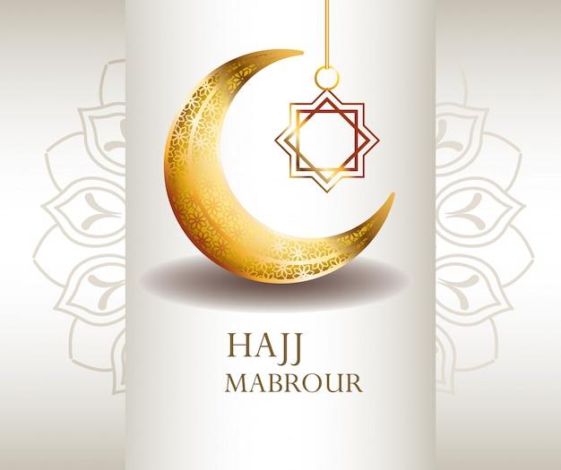 Celebración de hajj mabrour con luna dorada y estrella