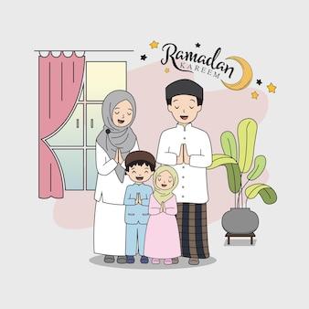 Celebración musulmana familiar hermosa ramadan kareem plana