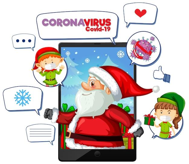 Celebración de navidad online a través de dispositivo móvil
