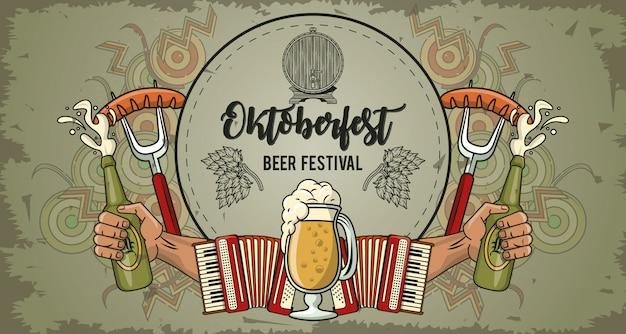 Celebración del oktoberfest, diseño del festival de la cerveza.