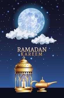 Celebración del ramadán kareem con linternas y lámpara mágica