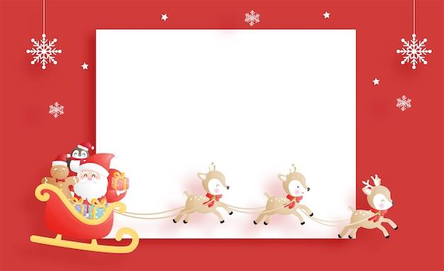 Celebraciones navideñas con lindo santa y renos con carro, plantilla navideña
