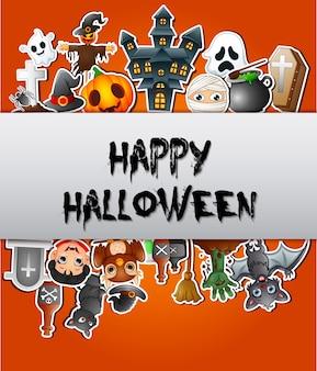Celebraciones de la tarjeta del cartel de halloween feliz