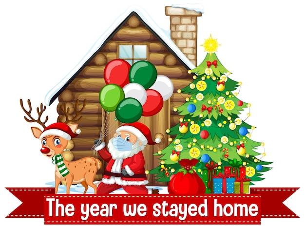 Celebrando la navidad durante el covid