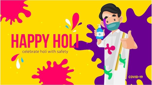 Celebre holi con un diseño de banner de seguridad con un hombre que sostiene desinfectante en la mano