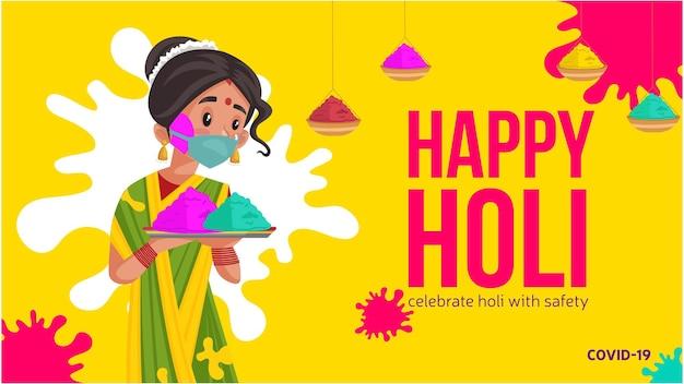 Celebre holi con un diseño de banner de seguridad con una mujer sosteniendo un plato de colores en la mano
