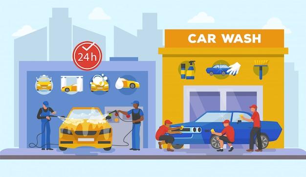 Centro de lavado de autos servicio completo día y noche ilustración. hombres en uniforme lavando autos con agua jabonosa, otros hombres compañeros puliendo autos hasta que brille.