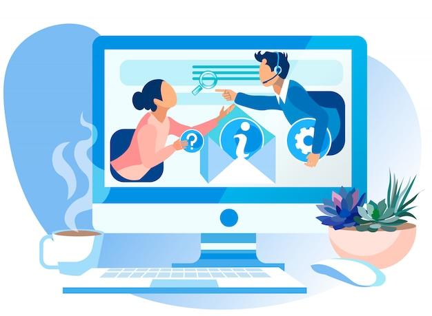 Centro de llamadas de internet de apoyo ilustración vectorial