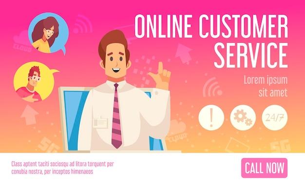 Centro de llamadas, soporte en línea, servicio al cliente, banner web horizontal plano