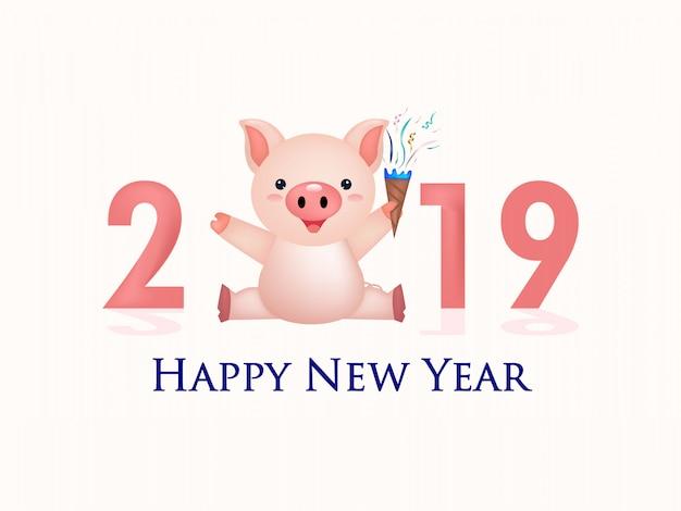 Cerdito feliz llegando al año nuevo
