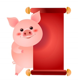 Cerdo feliz que se coloca en la ilustración de papel roja en blanco