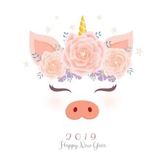 Cerdo lindo cabeza de unicornio con corona de flores.