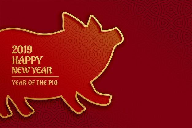 Cerdo silueta dorada para año nuevo chino.