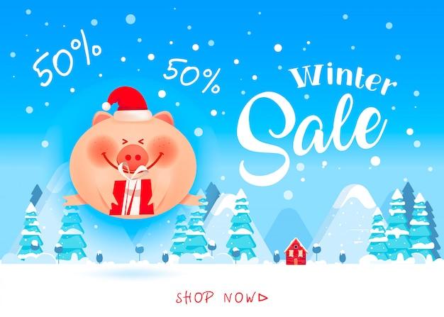 Cerdo sonriente saltando de una caja de regalo