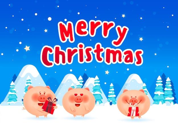 Cerdos alegres con cajas de regalo.