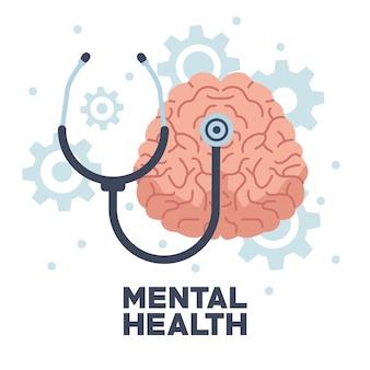 Cerebro humano del día de la salud mental con estetoscopio y maquinaria de engranajes
