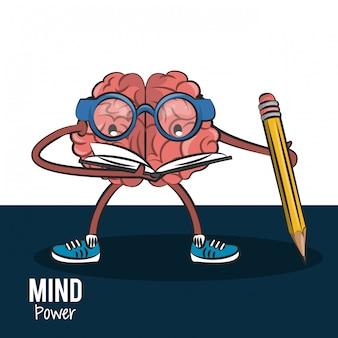 Cerebro leyendo un libro y sosteniendo un diseño gráfico del ejemplo del vector del lápiz