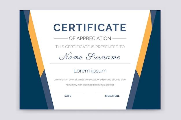 Certificado académico moderno y profesional de diseño de plantilla de premio de apreciación.