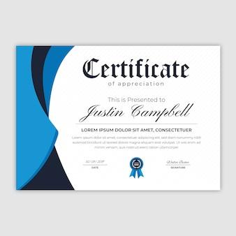 Certificado de agradecimiento abstracto