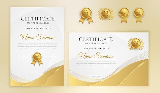 Certificado de líneas onduladas de oro de lujo simple con insignia y plantilla de borde
