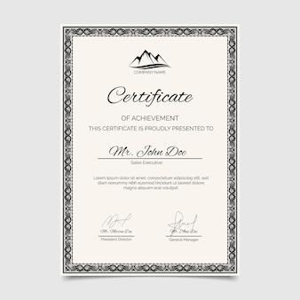 Certificado de logro grabado