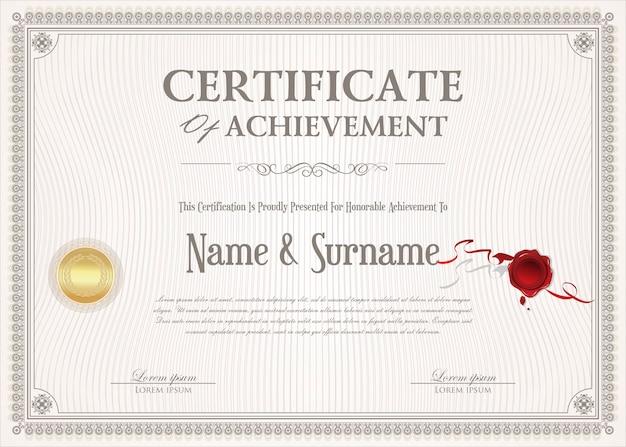 Certificado de logro plantilla de diseño retro.