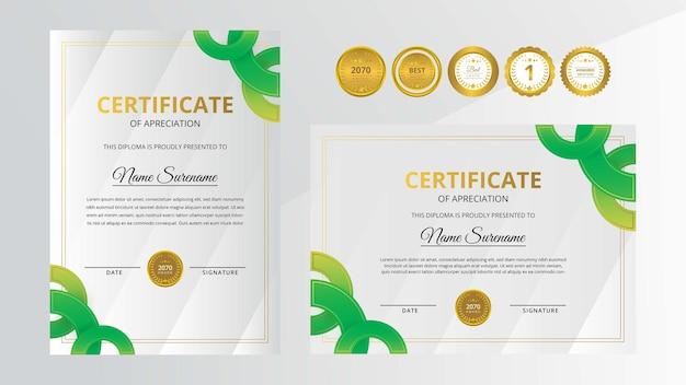 Certificado de lujo dorado y verde degradado con insignia dorada para negocios y educación de premios