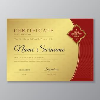 Certificado de oro y rojo y plantilla de diseño de diploma.