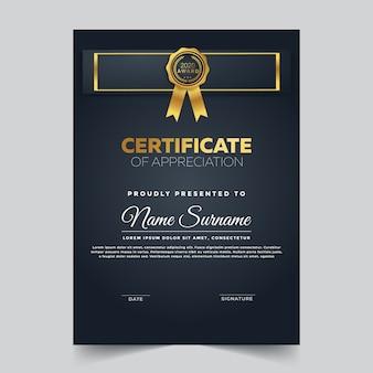 Certificado de plantilla de diseño de logros