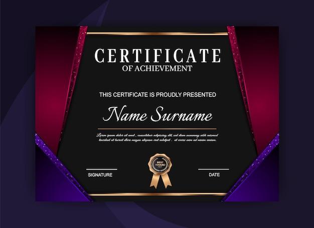 Certificado de plantilla de logro. plantilla de certificado de logros
