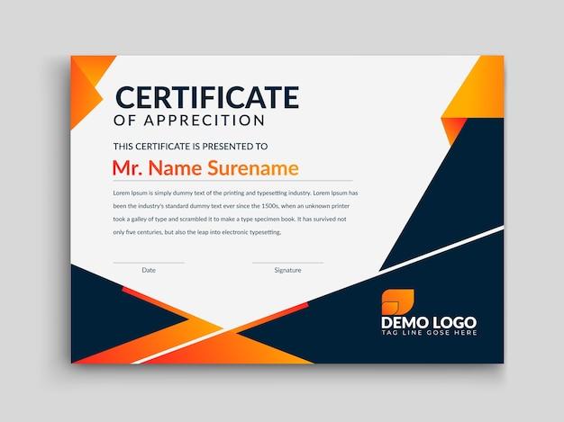 Certificado de plantilla de logro