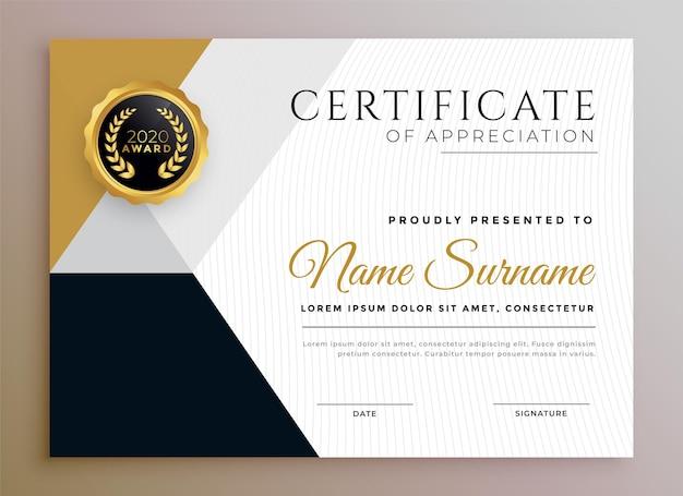 Certificado profesional de reconocimiento diseño de plantilla dorada.