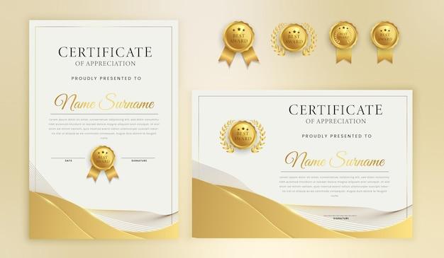Certificado de reconocimiento de líneas onduladas de oro de lujo simple con insignia y plantilla de borde