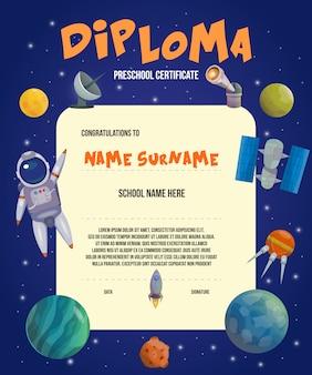 Certificado del universo espacial